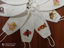 ماسک سه بعدی کودک در شیپور