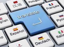 انجام خدمات تایپ و ترجمه در شیپور-عکس کوچک