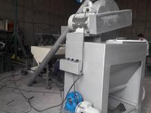 دستگاه اسیاب 1 تنی در شیپور