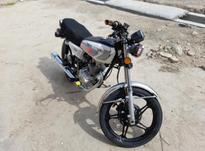 نامی 150 اسپرت در شیپور-عکس کوچک