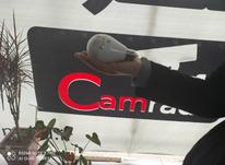 دوربین لامپی مداربسته بیسیم با وایفای داخلی در شیپور-عکس کوچک