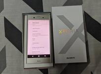 Sony Xperia XZ1 در شیپور-عکس کوچک