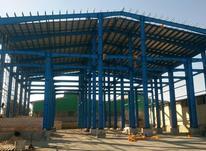 ساخت سوله صنعتی،زد در شیپور-عکس کوچک