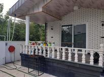 ویلا اجاره ای 110 متر در سلمان شهر در شیپور-عکس کوچک