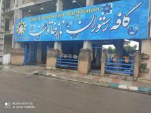 نیروی کارظرفشوروخدماتی وسالن دار در شیپور