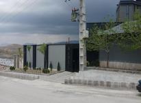 فروش زمین 1000متری 4دیواری با فندانسیون در شیپور-عکس کوچک