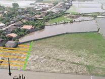 فروش زمین مسکونی 230 متر در آمل در شیپور