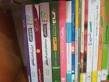 کتاب کمک اموزشی 3 سال دبیرستان در شیپور