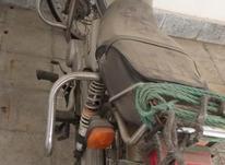 موتور سیکلت هرمز در شیپور-عکس کوچک