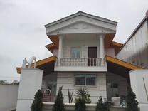 فروش ویلا 192 متر در سرخرود در شیپور