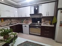 آپارتمان دوخوابه چهارباغ پایین در شیپور-عکس کوچک