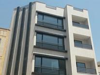 فروش آپارتمان 143 متر در قریشی در شیپور