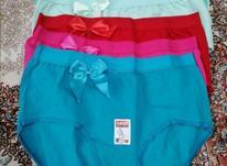 حراج پوشاک با بهترین کیفیت و نازترین قیمت در شیپور-عکس کوچک