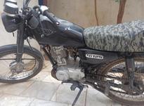 موتور سیکلت89 در شیپور-عکس کوچک