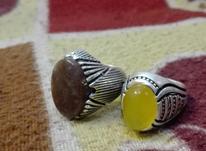 دو انگشتر نقره در شیپور-عکس کوچک