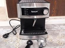 قهوه ساز کیپر مدل 868 (اسپرسو.کاپوچینو.لته) در شیپور