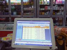 گزارشات کامل انبار _حسابداری در شیپور