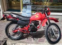 فروش فوری موتور سیکلت ایکسل شتری هوندا در شیپور-عکس کوچک