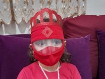 ماسک پرنسس در شیپور