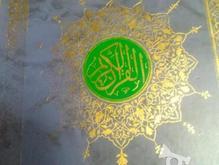 ختم قرآن ونمازوزوزه مطمعن در شیپور