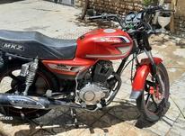 موتور ساوین مدل 97 200 Cc در شیپور-عکس کوچک
