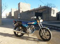 موتور شهاب مدل 94 در شیپور-عکس کوچک