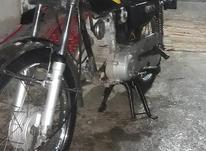 موتور سالم در حد نو در شیپور-عکس کوچک