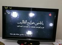 تلوزیون 32اینچ سالم در شیپور-عکس کوچک