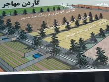 زمین باغ 110 متر با سند تک برگ رسمی در شیپور
