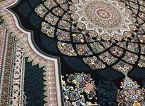 دوتخته فرش نگین مشهد در شیپور-عکس کوچک