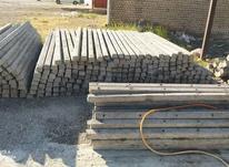 پایه فنس بتنی استانداردمهندسی در شیپور-عکس کوچک