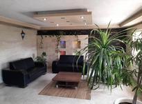 آپارتمان 90 متر در پونک سردار جنگل در شیپور-عکس کوچک