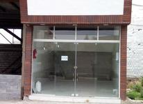 فروش مغازه 50 متر در کمربندی امیرکلا در شیپور-عکس کوچک