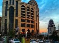 اجاره تجاری و مغازه 35 متر در عظیمیه در شیپور-عکس کوچک