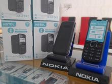 گوشی های نوستالژی شرکتی نوکیا 18 ماه گارانتی(ارسال کل کشور) در شیپور