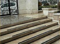ترمز پله ضد لغزندگی در شیپور-عکس کوچک