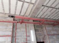 کارگر ساده(بر دست)جهت لوله کشی ساختمان در شیپور-عکس کوچک