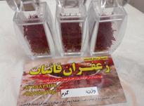 زعفران سرگل قاینات در شیپور-عکس کوچک