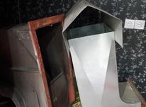 سانترفیوژ صنعتی با لوله در شیپور-عکس کوچک