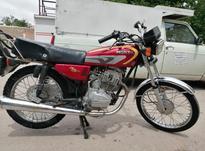 موتور تک پر مدل 94 در شیپور-عکس کوچک