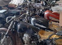 موتورمزایده8عدد در شیپور-عکس کوچک