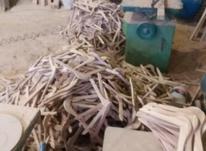 کارگر ساده برای کار در نجاری در شیپور-عکس کوچک