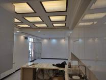 فروش آپارتمان 87 متر در عظیمیه نوساز کلید نخورده در شیپور