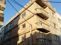 فروش آپارتمان 75 متر در گنبدکاووس در شیپور-عکس کوچک