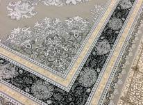 فرش شادلین در شیپور-عکس کوچک
