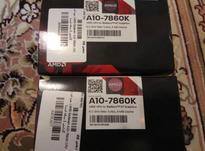 AMD A10-7860k در شیپور-عکس کوچک