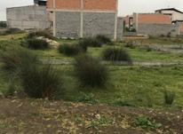 فروش زمین مسکونی 150 متر در بابل(موزیرج) در شیپور-عکس کوچک