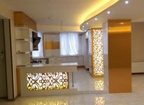 رهن و اجاره آپارتمان 200 متر در زعفرانیه در شیپور-عکس کوچک
