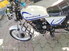 هارتفورد اچ دی پلیسی خشک مزایده در شیپور