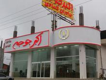 استخدام سالن کار رستوران در شیپور